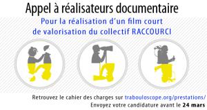 Stage audiovisuel Lyon : Appel à réalisateur documentaire – Trabouloscope