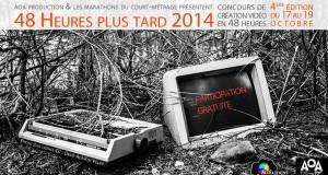 4ème édition du concours de films réalisés en 48 heures –  Festival Les Intergalactiques de Lyon