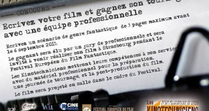 Les Kinotechniciens font leur cinéma : concours de scénario de genre fantastique jusqu'au 6 septembre !