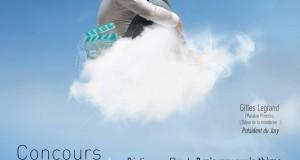 Appel à courts métrages pour les 12-25 ans pour le 4ème Festival Préambules