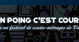 Carte blanche au festival «Un poing c'est court» | Mercredi 24 mai, Aquarium Ciné-Café